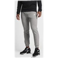 8d26f7ef7411 Nike Pants