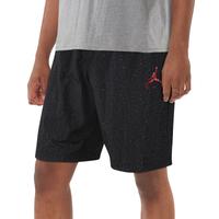 59193aef92a Jordan Shorts | Eastbay